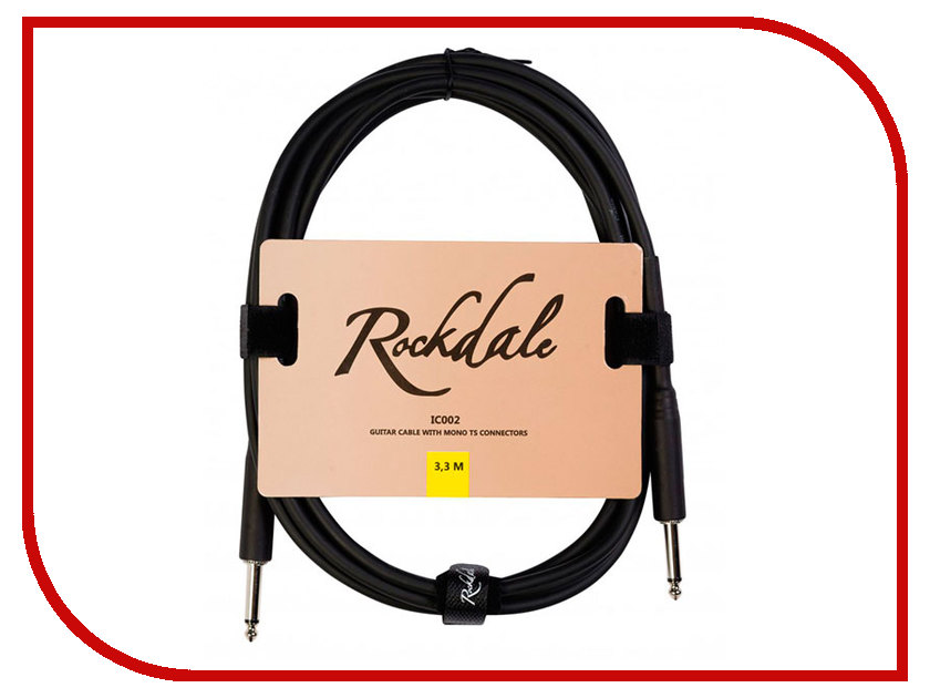 Аксессуар Rockdale 3.3m IC002.10 rockdale mc001 30cm