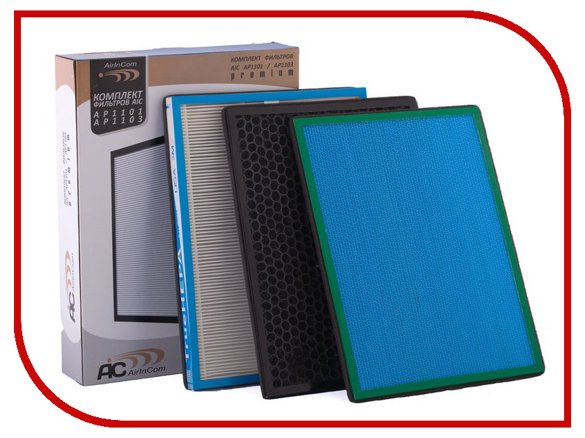 Аксессуар Комплект фильтров для AIC AP-1101 aic фильтр для воздухоочистителя aic 20b06 20s06