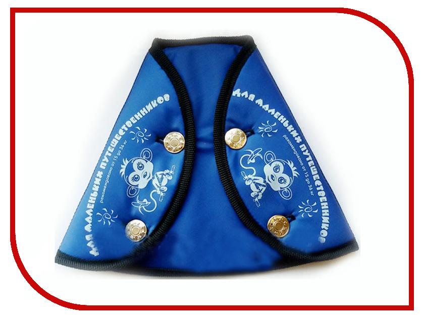 Аксессуар Адаптер для ремня безопасности Арго ДУУ1-16 Крепыш для Маленьких путешественников Blue аксессуар адаптер для ремня безопасности арго дуу1 15 крепыш детский 2 крылый blue