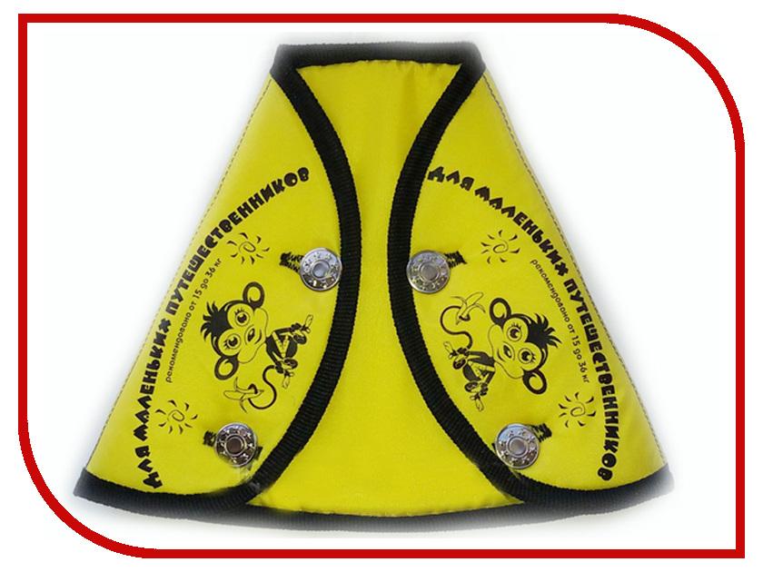 Аксессуар Адаптер для ремня безопасности Арго ДУУ1-16 Крепыш для Маленьких путешественников Yellow аксессуар адаптер для ремня безопасности арго дуу1 15 крепыш детский 2 крылый blue