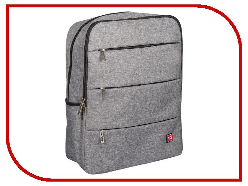 Рюкзак Berlingo Urban Style-6 berlingo рюкзак style faster