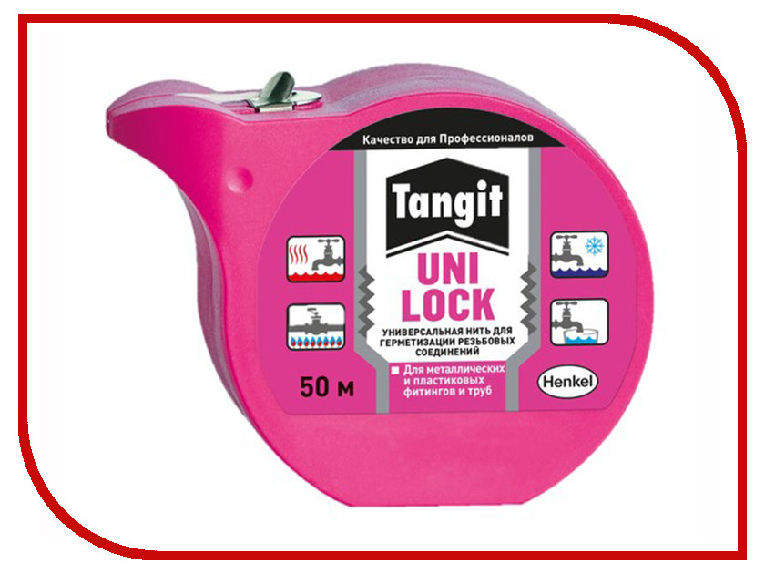 Нить для герметизации Henkel Tangit Uni-Lock 50m 2169519 henkel theramed