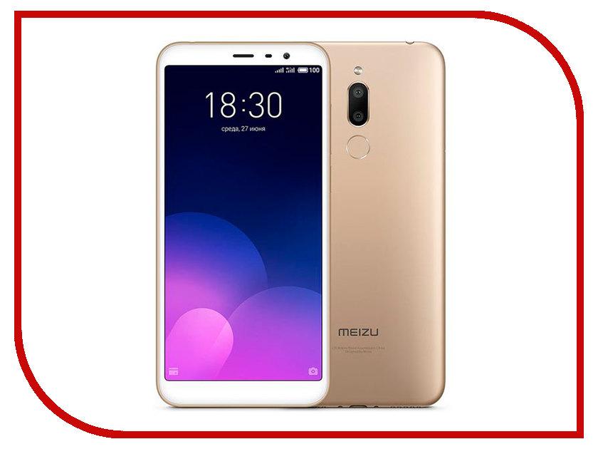 Сотовый телефон Meizu M6T 16Gb Gold сотовый
