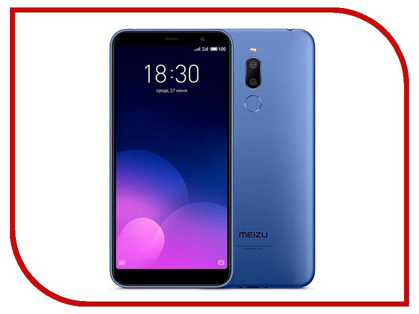 Сотовый телефон Meizu M6T 16Gb Blue телефон