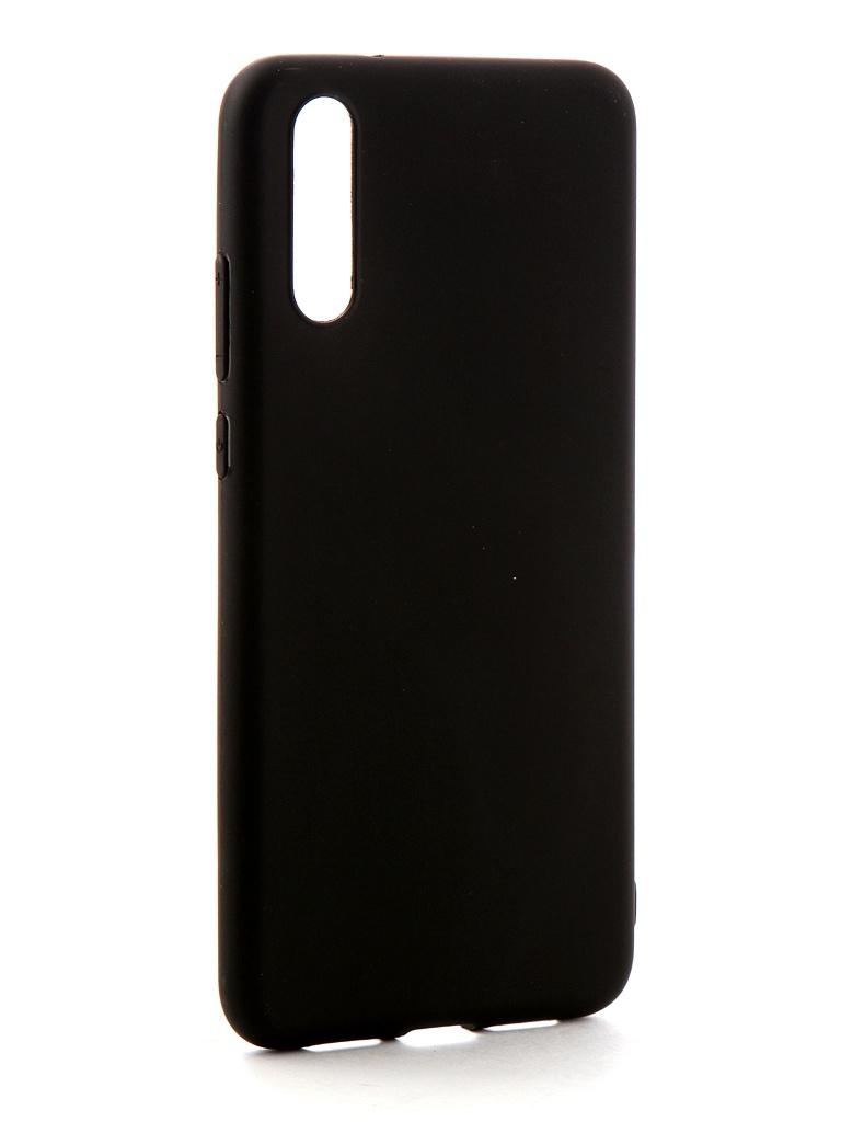 Аксессуар Чехол-накладка Gecko для Huawei P20 Silicone Black S-GESKA-HAW-P20-BL аксессуар чехол накладка для samsung galaxy s7 edge gecko silicone black s geska sam s7 edge bl