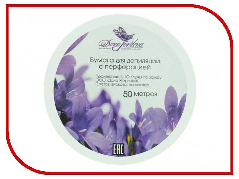 Домашний шугаринг Dona Jerdona Бумага для депиляции в рулоне 50m White 101375
