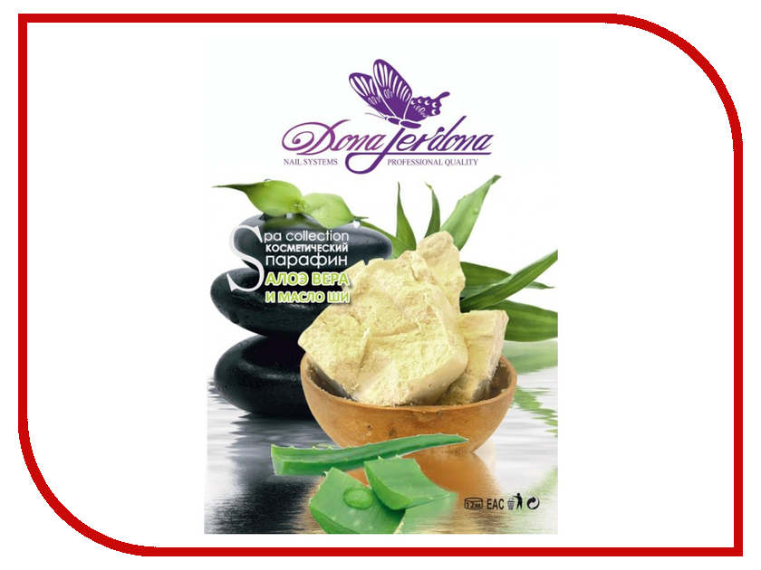 Dona Jerdona Алоэ+Масло Ши с маслом кокоса