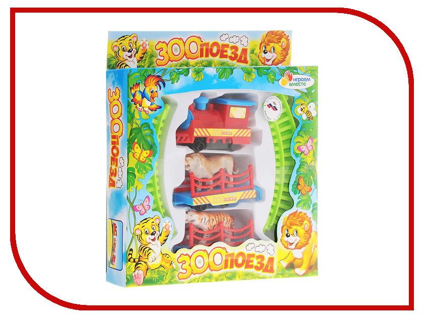 Игрушка Играем вместе B1264948-R игрушка играем вместе мстители 352 r