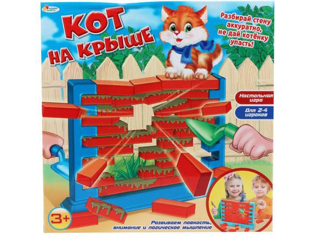 купить Настольная игра Играем вместе Кот на крыше B768195-R по цене 369 рублей