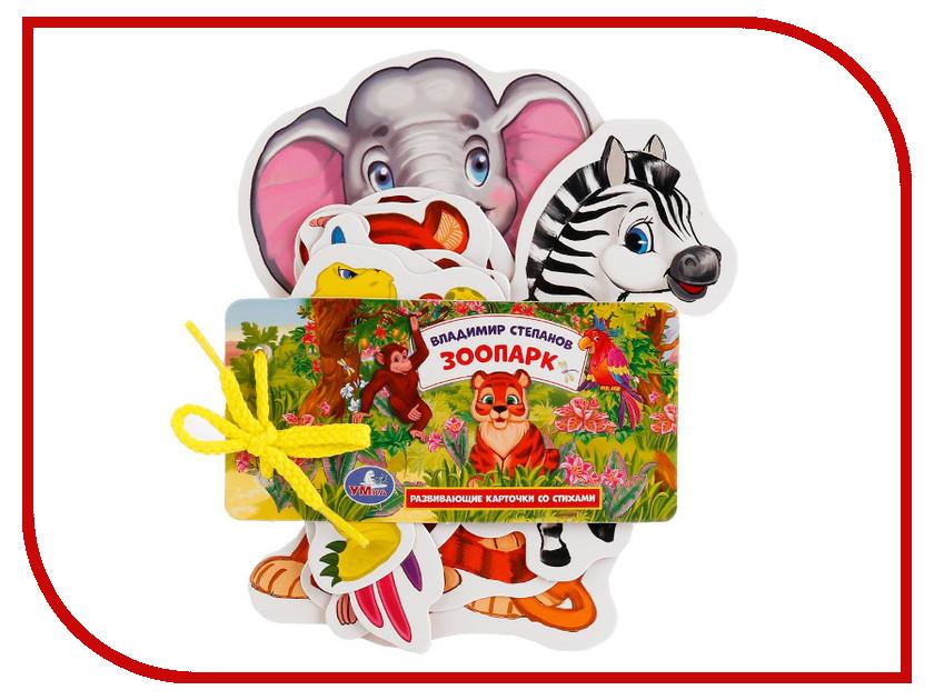 Настольная игра Умка Карточки развивающие Зоопарк 4690590130551
