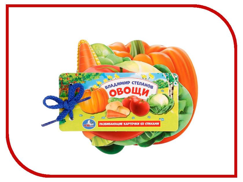 Настольная игра Умка Карточки развивающие Овощи 4690590129593