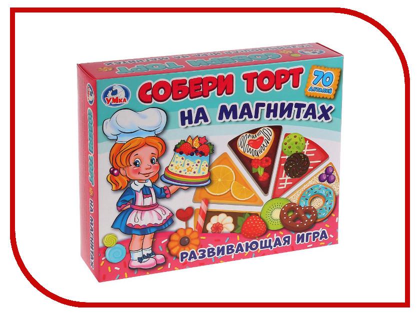 Настольная игра Умка Собери торт на магнитах 4690590144190 (6) настольная игра zuru inc семейная торт в лицо