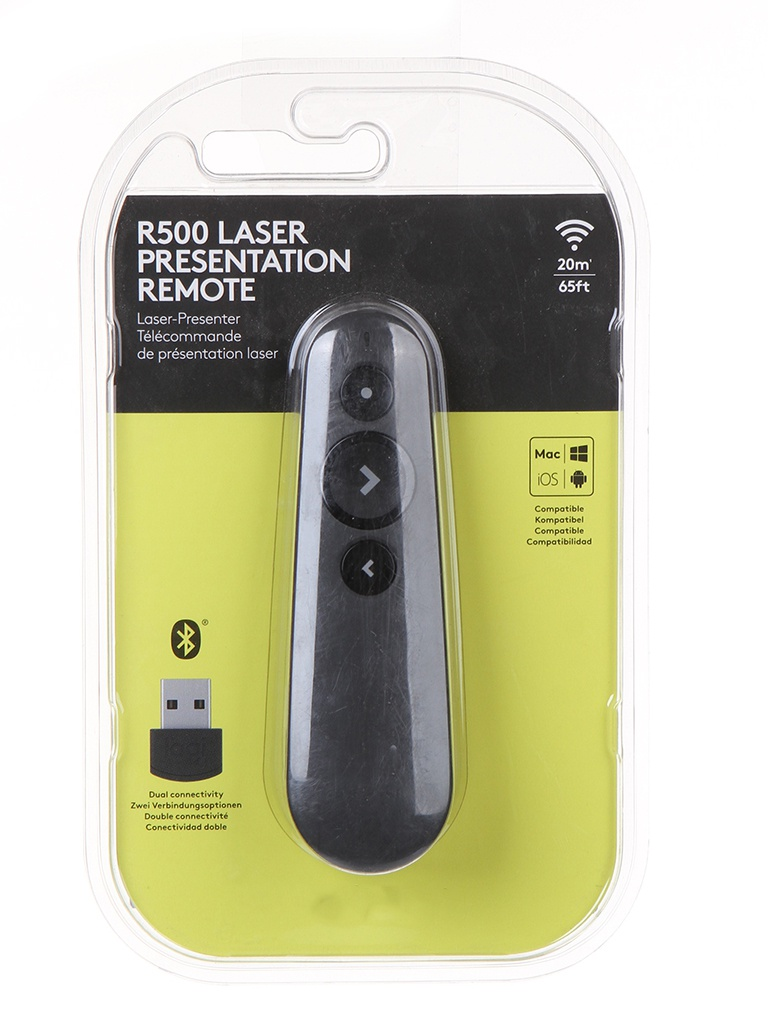 Презентер Logitech R500 Graphite 910-005386