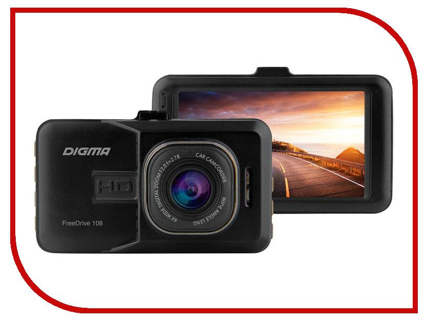 Видеорегистратор Digma FreeDrive 108 видеорегистратор digma freedrive 303 mirror dual gp2248