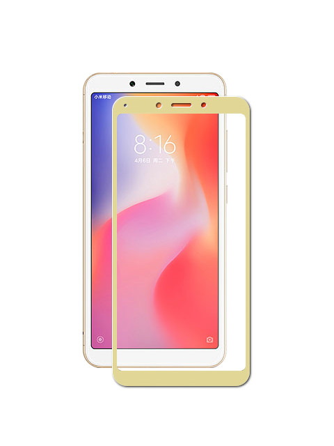 Аксессуар Защитное стекло Zibelino для Xiaomi Redmi 6 / 6A TG Full Screen Gold ZTG-FS-XMI-RDM-6-GLD аксессуар защитное стекло для xiaomi redmi note 4x zibelino tg full screen white 0 33mm 2 5d ztg fs xmi not4x wht