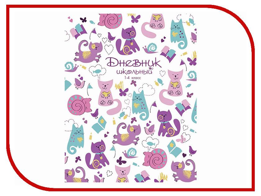 Дневник школьный для 1-4 класса Феникс+ Дневник Цветные котики 46857 дневник школьный феникс white 46790