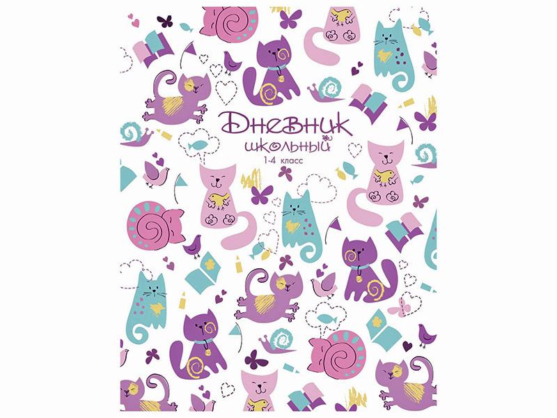 все цены на Дневник школьный для 1-4 класса Феникс+ Дневник Цветные котики 46857 онлайн