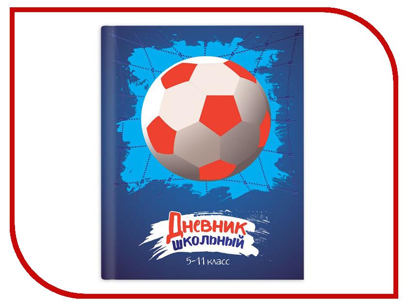 Дневник школьный для 5-11 класса Феникс+ Мяч 46879 феникс книжки тренажеры для учеников четвертого класса