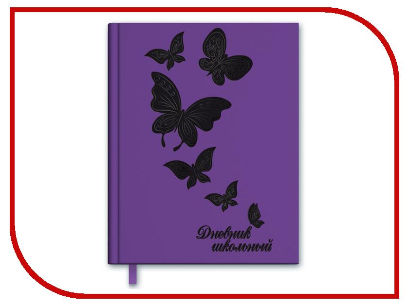 Дневник школьный Феникс+ Бабочки 46344 дневник школьный феникс white 46790