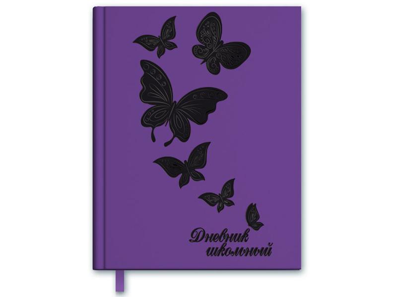 Дневник школьный Феникс+ Бабочки 46344 мой дневник бабочки