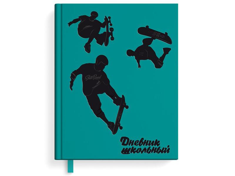 Дневник школьный Феникс+ Скейт 46347 скейт my area 24 safari