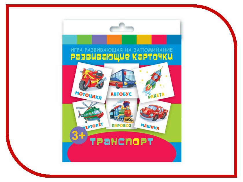 Настольная игра Феникс+ Развивающие карточки Транспорт 47692