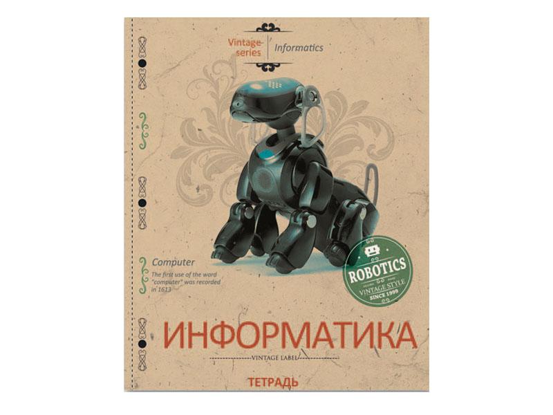 Тетрадь Феникс+ А5+ 48 листов Информатика 27111