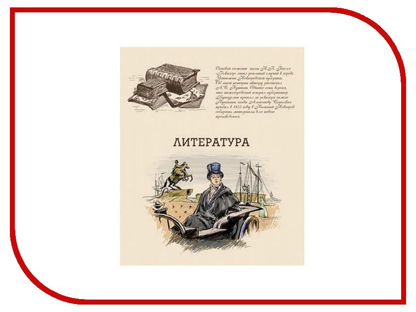 Тетрадь Феникс+ A5 48 листов Литература 44343 техническая литература