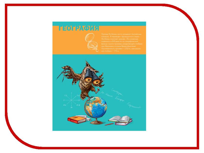 Тетрадь Феникс+ A5 48 листов География 44325 тетрадь феникс a5 48 листов литература 41088