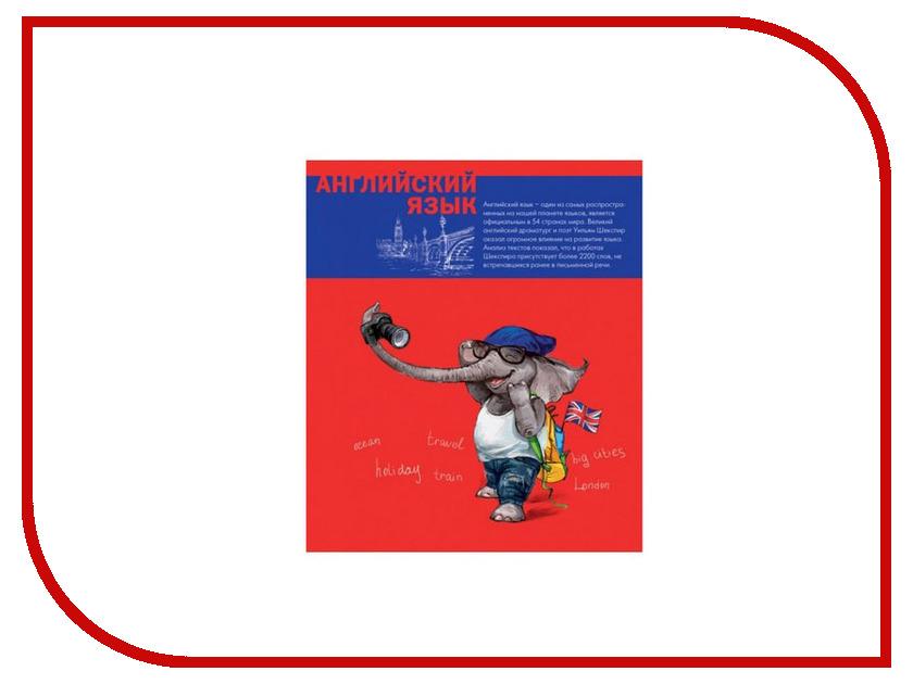 Тетрадь Феникс+ A5 48 листов Английский язык 44328