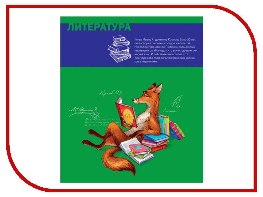 Тетрадь Феникс+ A5 48 листов Литература 44331 научно учебная литература
