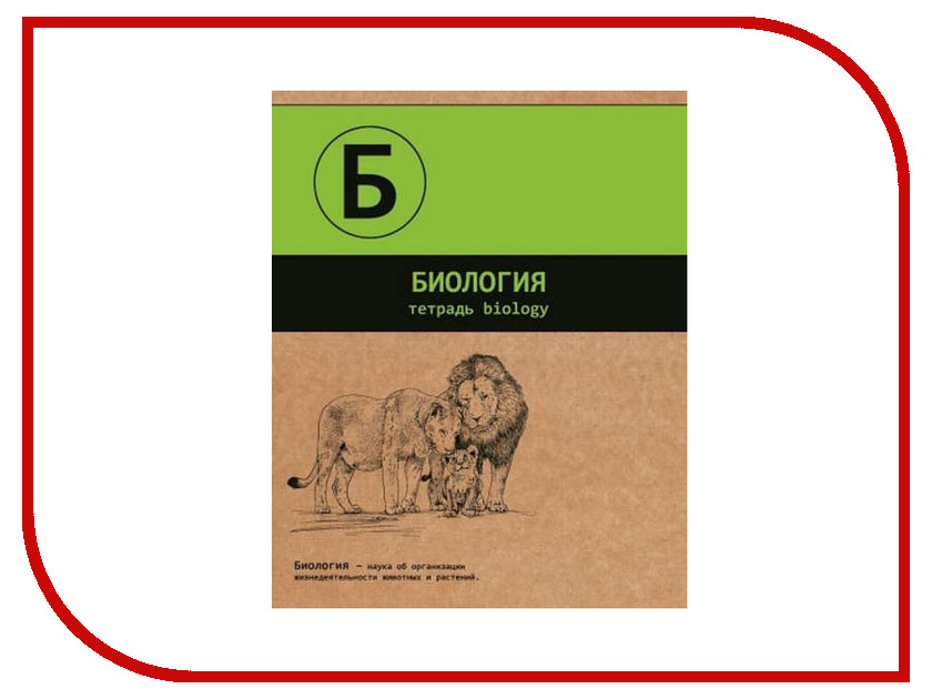 Тетрадь Феникс+ A5 48 листов Биология 44348