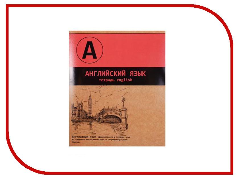 Тетрадь Феникс+ A5 48 листов Английский язык 44352 книги феникс английский язык репетитор