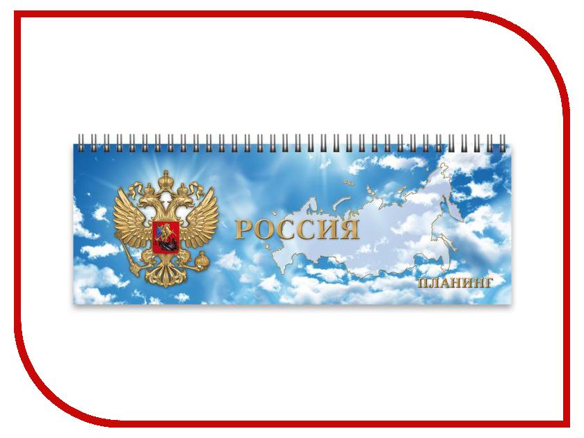 Ежедневник Феникс+ Россия 45604