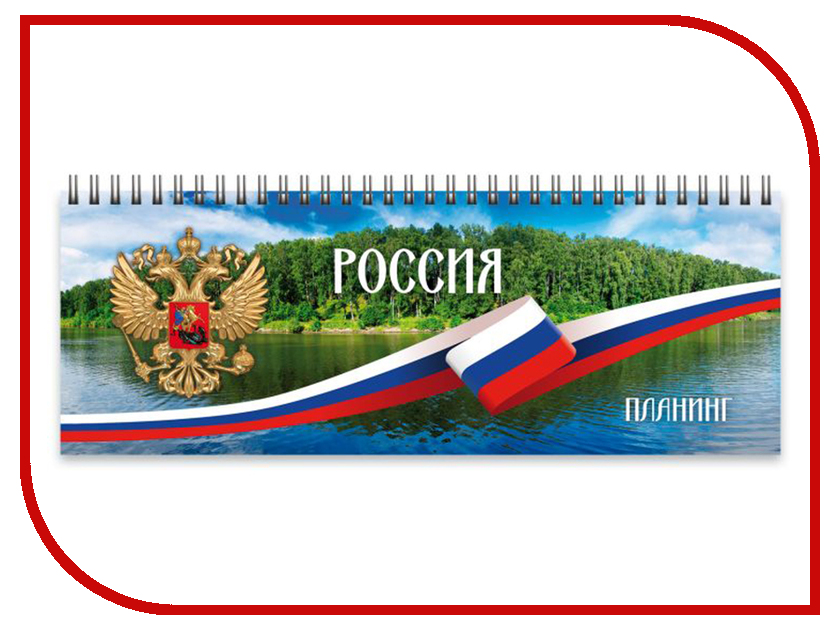 Ежедневник Феникс+ Россия 290x100mm 47844
