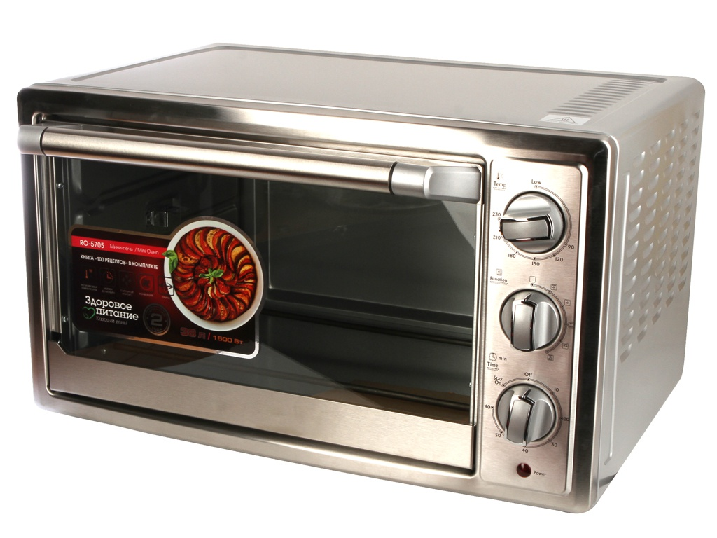 Мини печь Redmond RO-5705 цена и фото