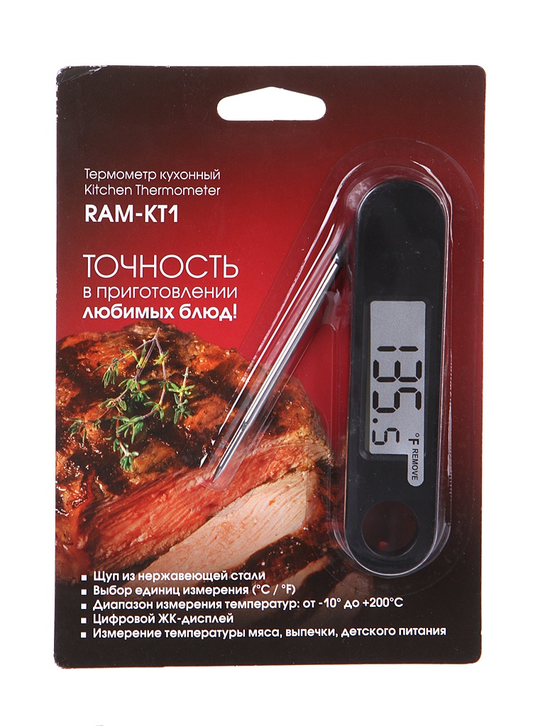 Термометр Redmond RAM-KT1