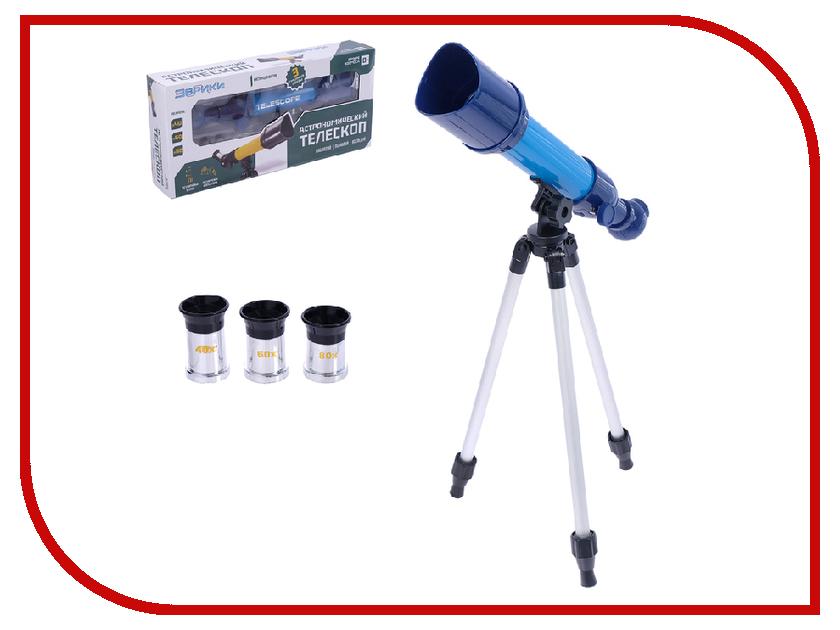 Телескоп Эврики Космос Mix 2486822