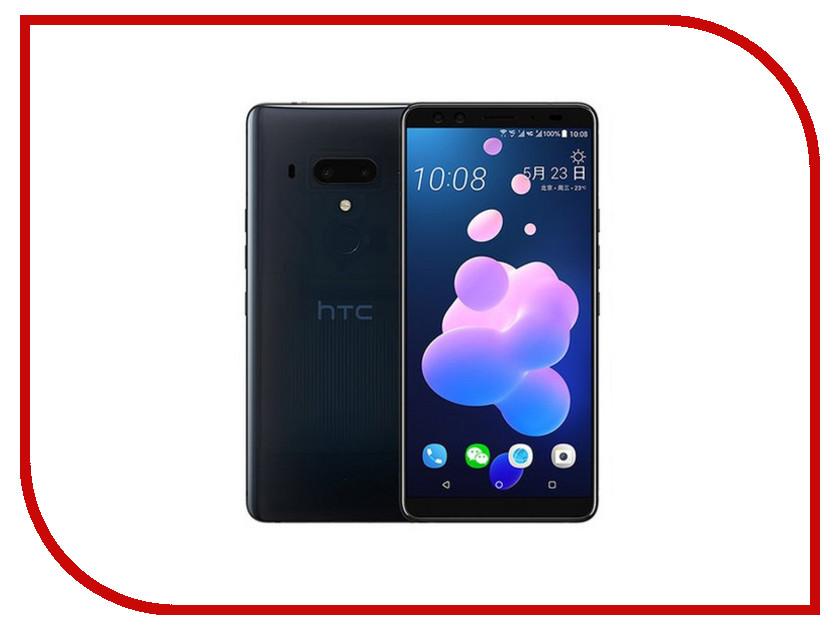 Сотовый телефон HTC U12 Plus 128Gb Ceramic Black protective soft pvc back case for htc sensation xl x315e g21 black