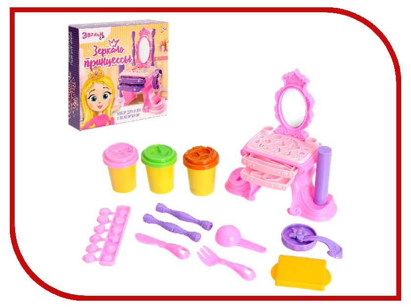 Набор для лепки Эврики Набор для игры с пластилином Зеркало принцессы 3017175 серебряный дневник принцессы