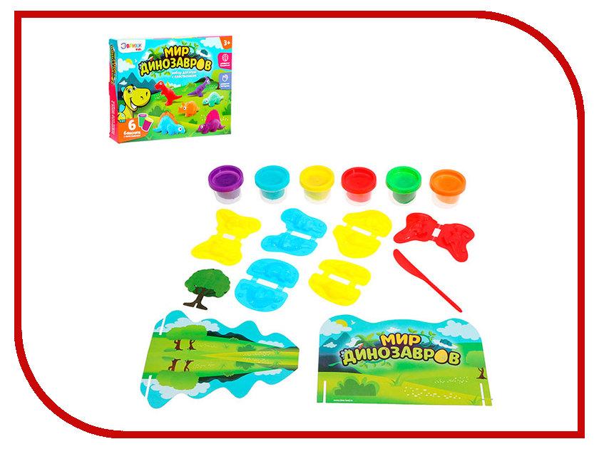 Набор для лепки Эврики Набор для игры с пластилином Мир динозавров 3017110 игровые фигурки happy kin набор динозавров 41093
