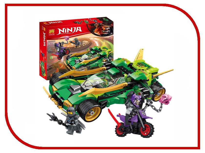 Конструктор Lele Ninja Ночной вездеход Ниндзя 564 дет. 31119
