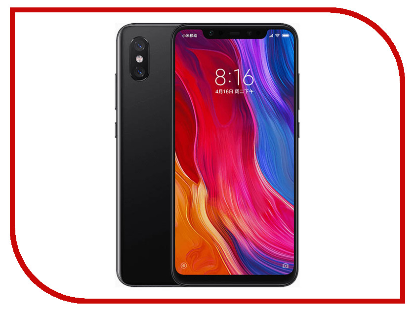 Сотовый телефон Xiaomi Mi8 6/128GB Black