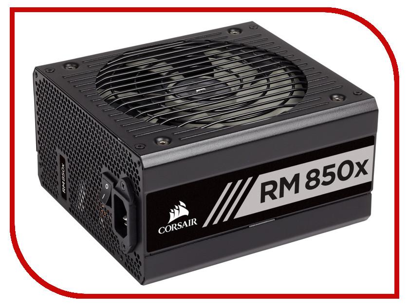Блок питания Corsair RM850X 850W CP-9020180-EU цена и фото