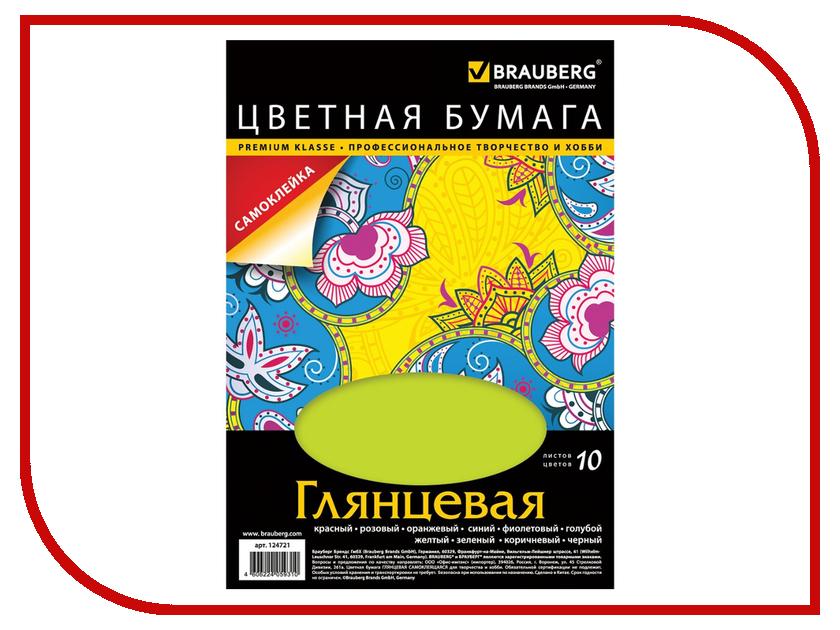 Цветная бумага Brauberg А4 10 цветов Самоклеящаяся мелованная 124721 бумага цветная 10 цветов 2 металлизированных а4