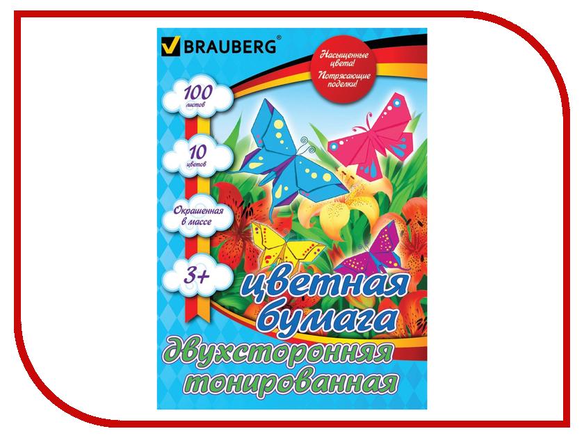 Цветная бумага Brauberg А4 10 цветов 100л Тонированная в массе 124715 brauberg самоклеящаяся цветная бумага а4 10 л 5 цв