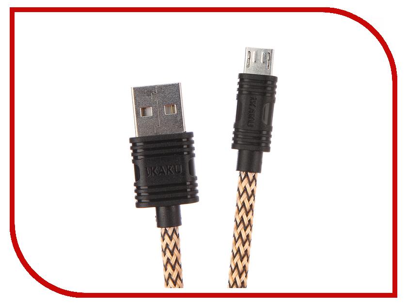 Аксессуар iKAKU Fly USB - MicroUSB Beige аксессуар