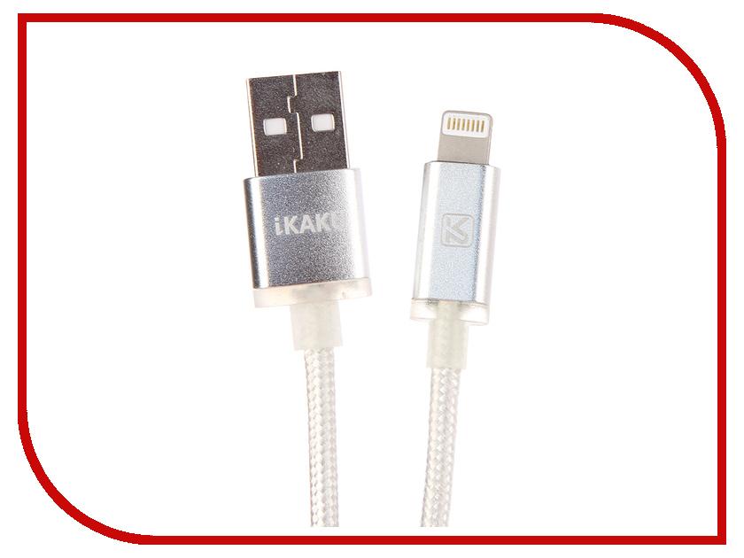 Аксессуар iKAKU Quick USB - Lightning 8pin Silver аксессуар