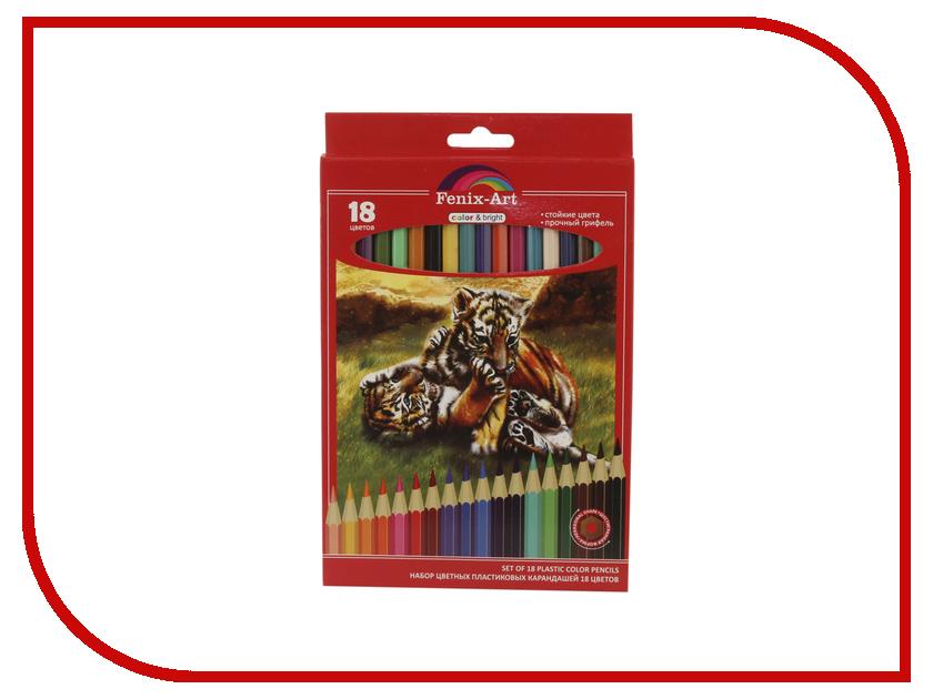 Цветные карандаши Феникс+ Fenix-Art 18шт 40038 академия групп цветные карандаши 18шт трансформеры
