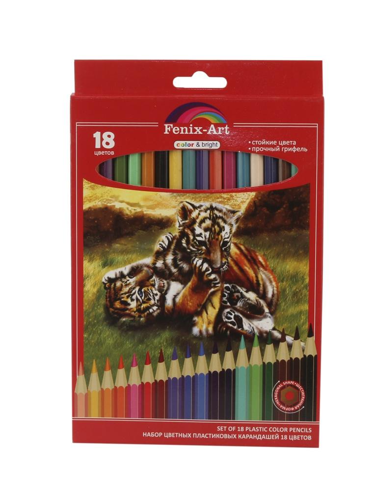 Цветные карандаши Феникс+ Fenix-Art 18шт 40038 цены
